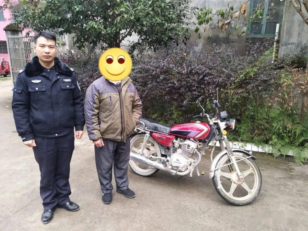 三江男子摩托车两度被盗,民警神速出击迅速为其追回