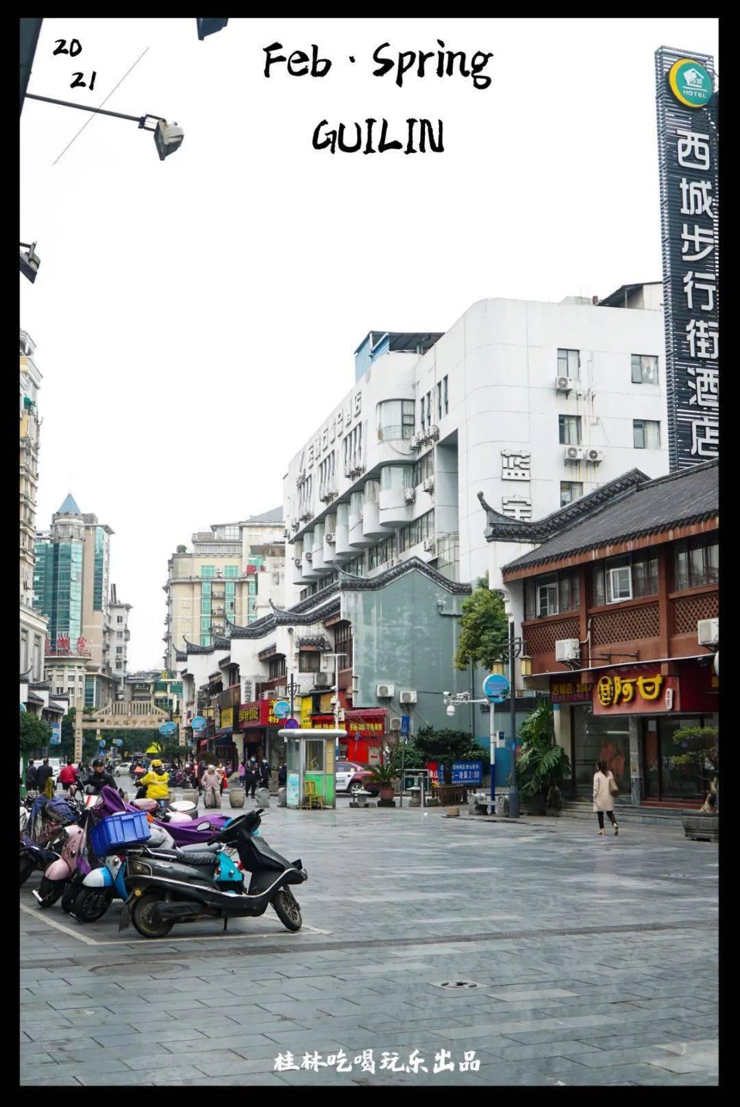 藏在桂林繁华街道的宝藏东北菜馆,火出圈的竟然是馅饼!