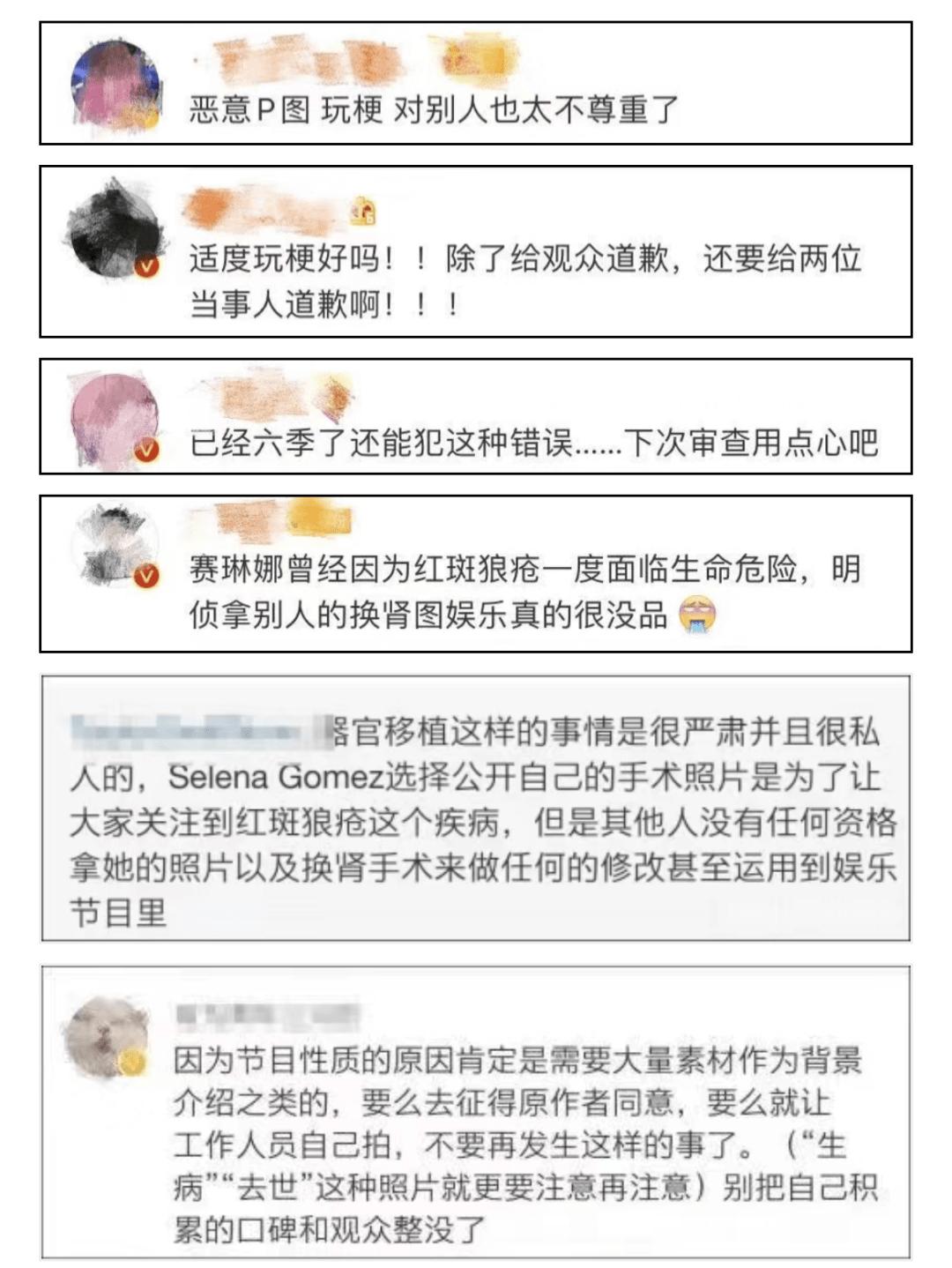 知名综艺节目摊上事了,被网友骂上热搜