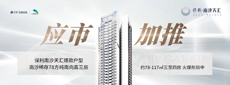 广州那些70多平的4房,能买么?