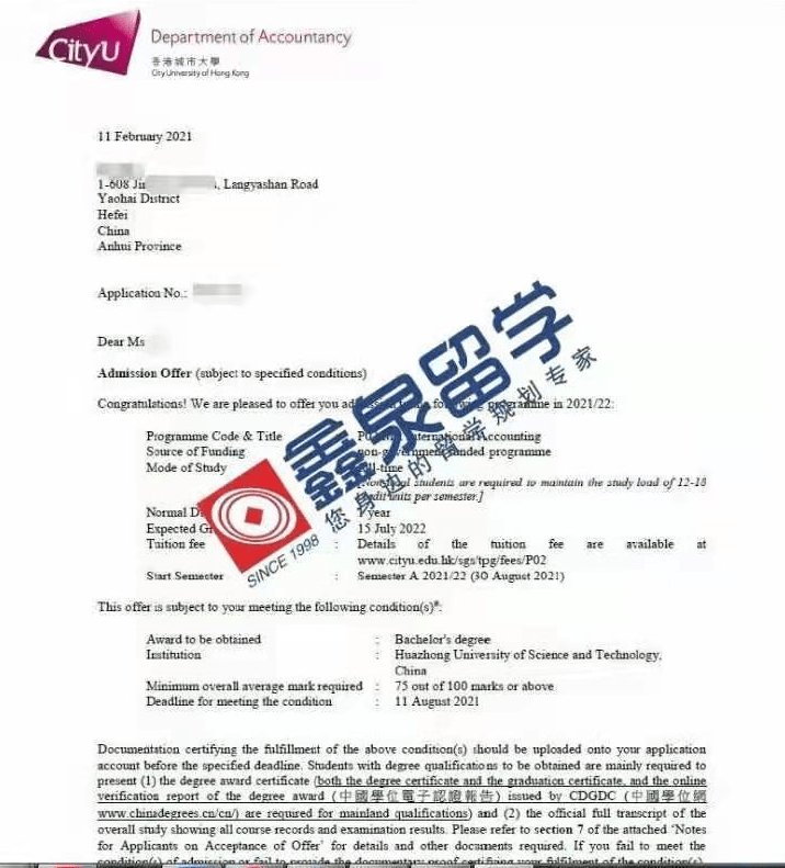 2021鑫泉录取捷报!英国、香港,新加坡名校offer新鲜出炉!