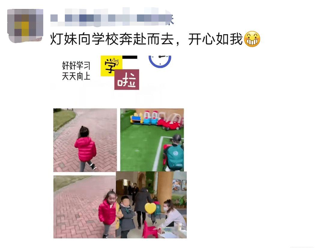 """""""神兽""""归笼!直击遂宁学子开学第一天"""
