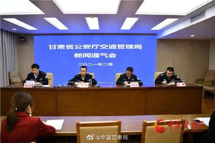 甘肃 今日起甘肃省试点运行学法减分系统