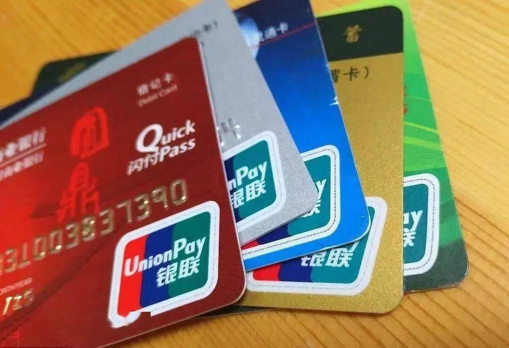 纳雍:怀疑,明明是大学生,但是银行卡日流量高达90万!