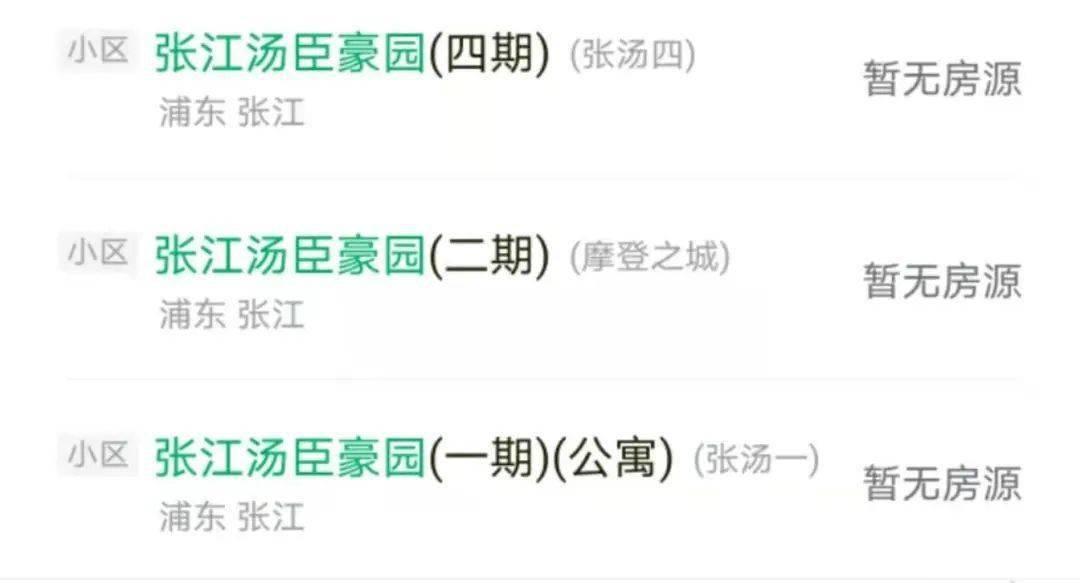 星辉娱乐招商-首页【1.1.7】