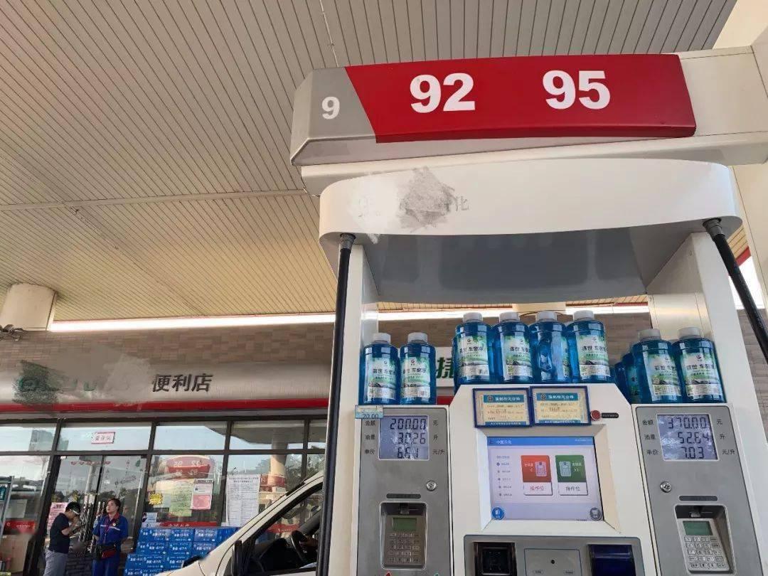重要提醒!明晚,油价将再次上涨
