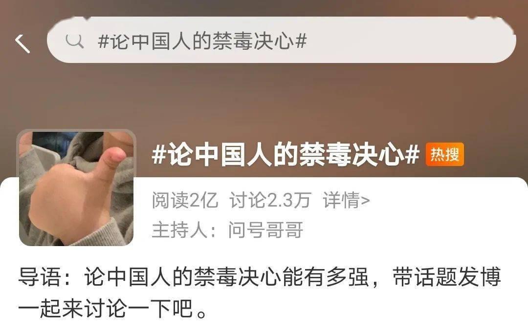 论中国人的禁毒决心:女儿买散粉,亲爹误解直接报警抓女儿……