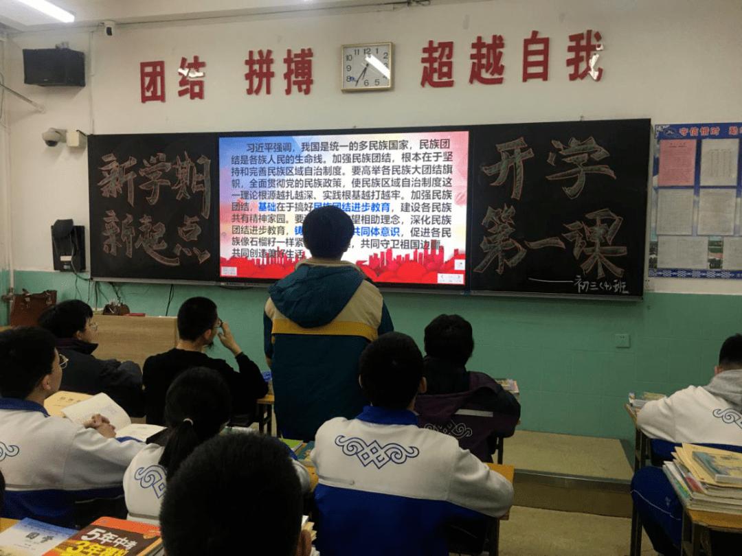 上海中小学幼儿园停课一天半 停课了怎么和家长说