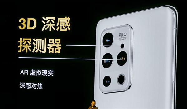 魅族18 Pro发布:有史以来最贵屏幕、最高性能、最强影像的照片 - 25