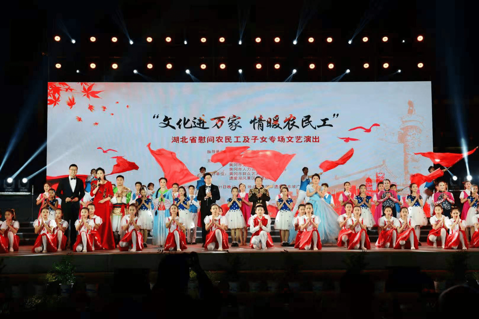 http://www.jldlk.cn/wenhua/180349.html