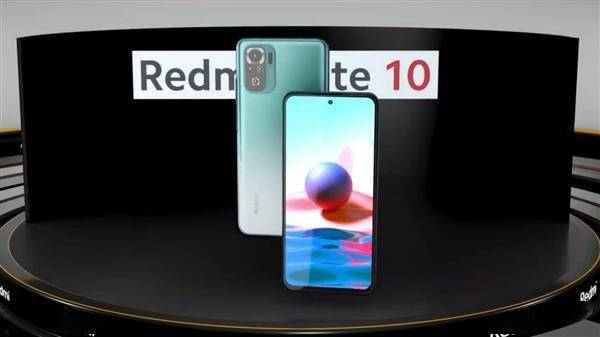 Redmi Note 10系列发布:共三款、1068元起售