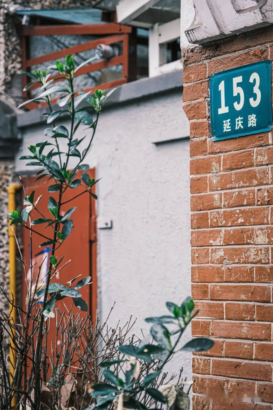 LOOK丨上海散步指南Vol.16「延庆路」