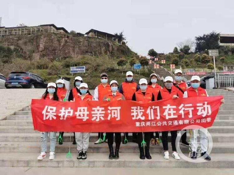 学雷锋·在行动|保护母亲河,交通行业志愿者在行动