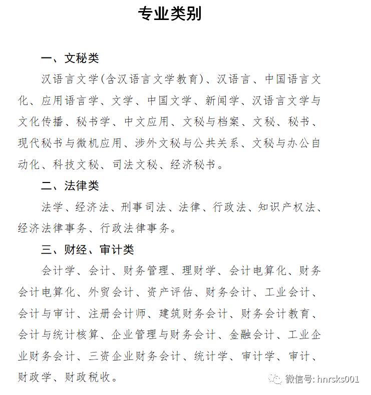 沐鸣3主管-首页【1.1.5】