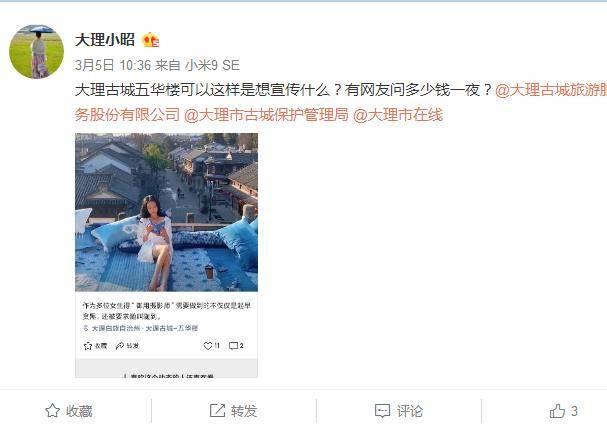 【星力八代注册送分】台湾军方高层:是的,这是一种进攻态势