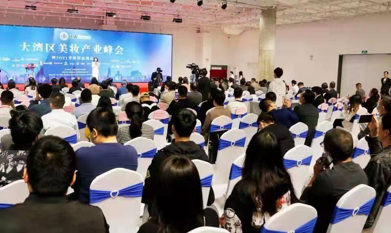 中国美妆发展史博览会3月8日起在广州开展