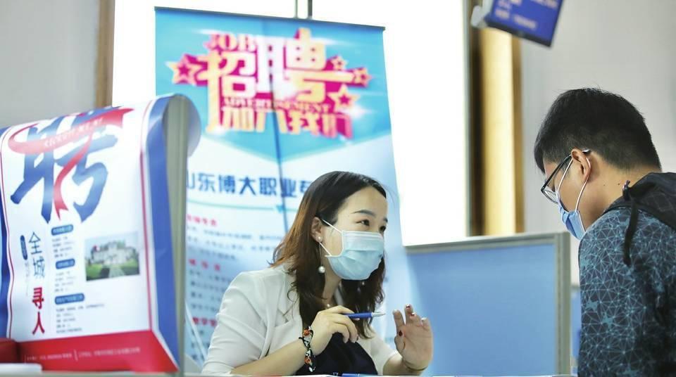 """新市民对当代年轻人大喊:来济南,有个""""筑巢红包""""!"""