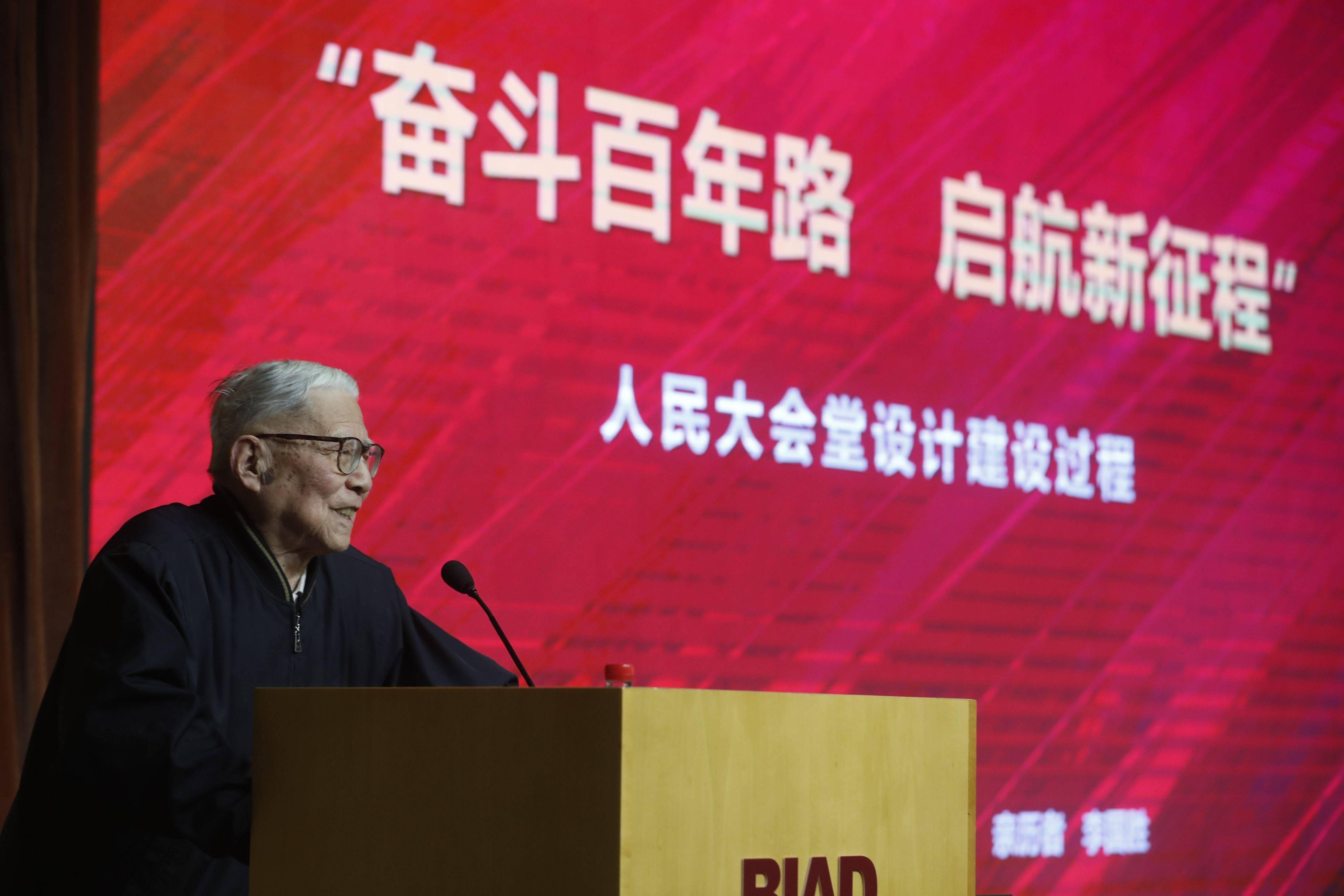 人民大会堂是怎么建成的?听听北京十大建筑背后的故事