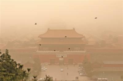 北京市迎近十年最强风沙诱因是啥?什么时候完毕?