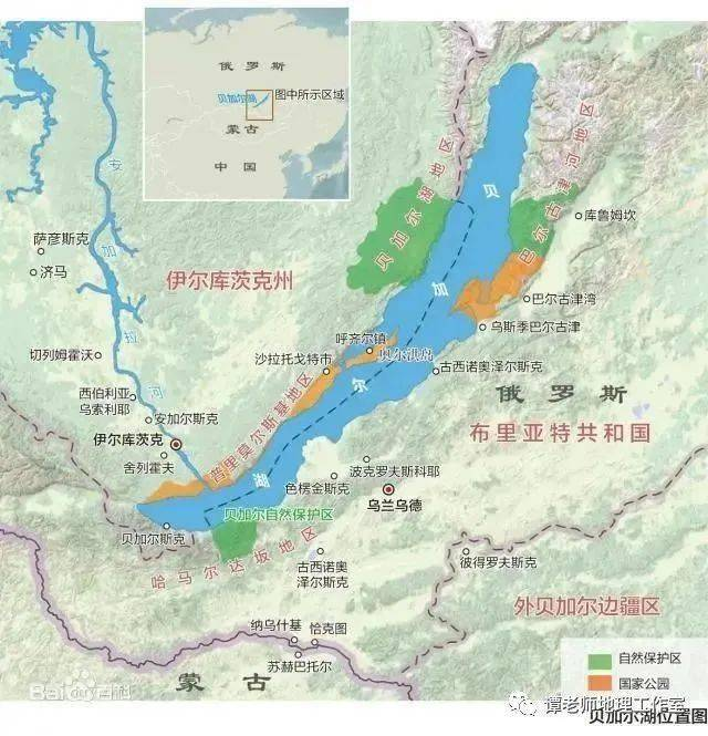 【熱門統治區】關于貝加爾湖你應該知道的地理考點