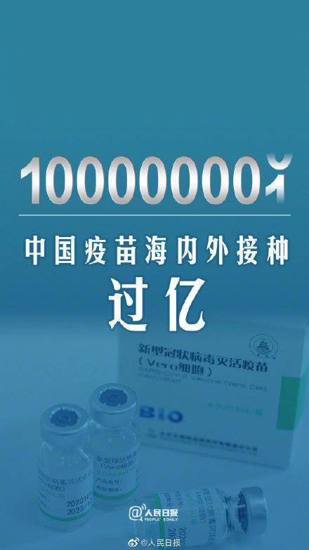王毅回击所谓疫苗外交 具体说了什么?到底是怎么一回事?