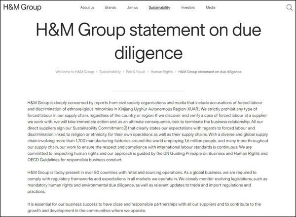 H&M抵制新疆棉花,淘宝店疑被下架