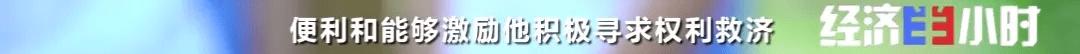 """爆黑料只为""""有偿删帖"""" 网络水军黑手伸向孩子……的照片 - 17"""