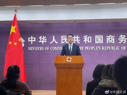 商务部回应HM集团等拒绝使用中国新疆棉花