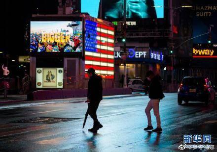 外媒:美国起诉近500名诈领新冠救助金人员