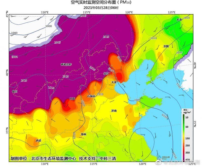 北京市今日24小时空气指数比较严重环境污染晚间风沙慢慢变弱