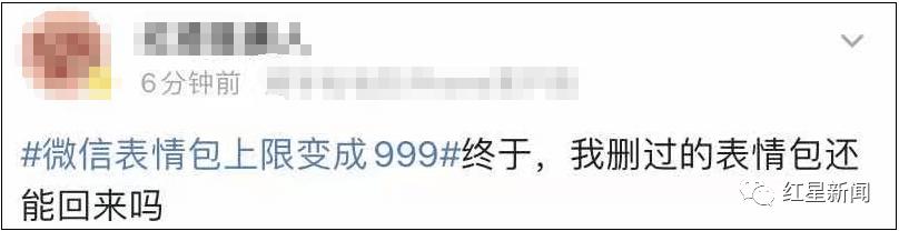 微信又更新!网友:终于等到了