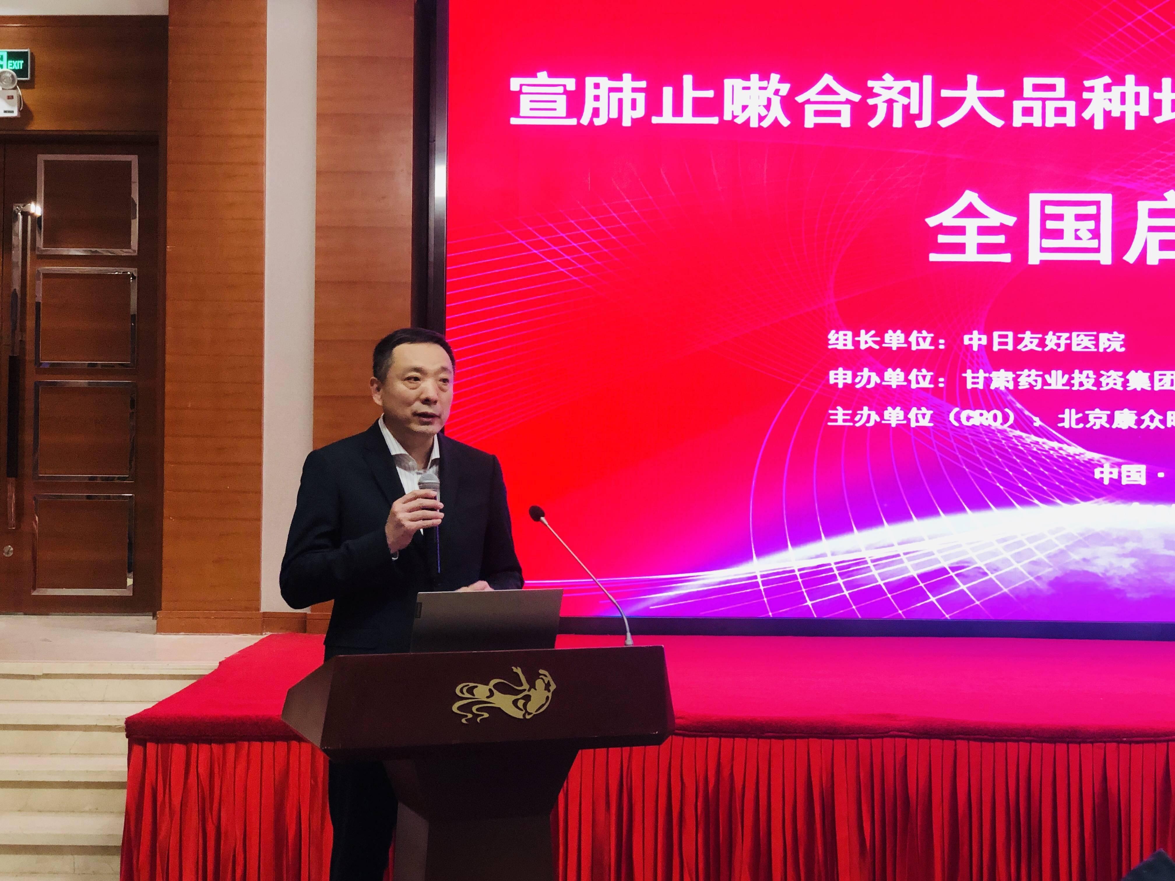 北京万格集团是干啥的 李亚菲的老公