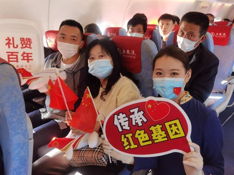 用ARJ21来飞!成都航空开通成都至延安航线