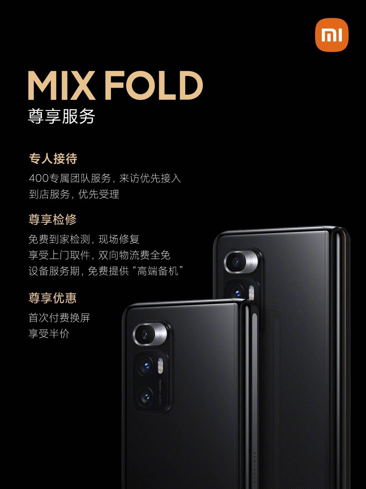 小米MIX FOLD正式发布:100万次极限折叠、9999元起的照片 - 13