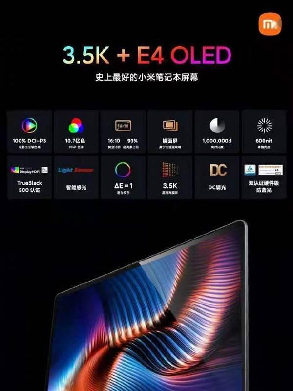小米笔记本Pro15发布 6000元价位唯一3.5K OLED大师屏的照片 - 3
