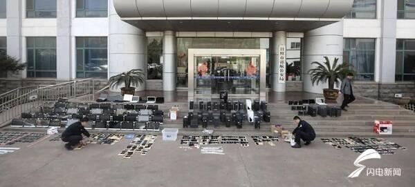 """日照警方赴广东打掉76人诈骗团伙 以""""荐股引流""""为名已非法获利1200余万"""