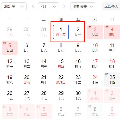无极5注册开户-首页【1.1.4】