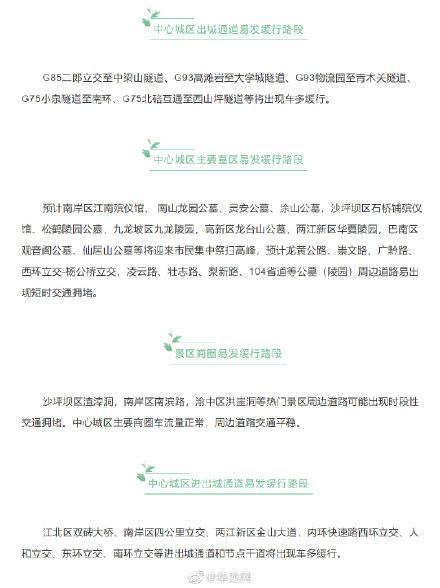 天顺app首页-首页【1.1.8】  第1张
