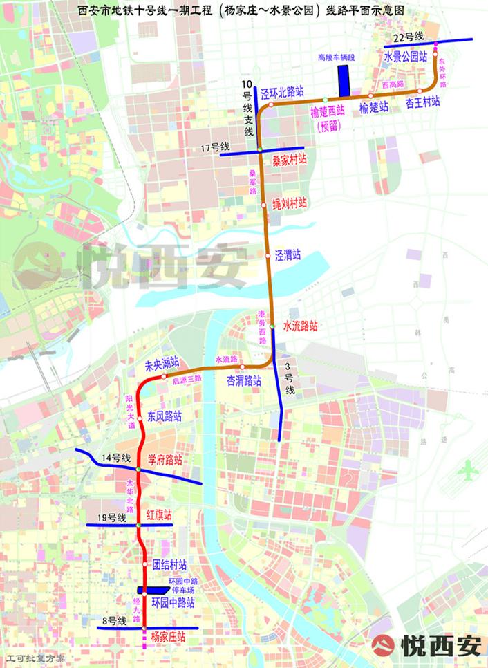 """渭北新城""""加码""""大西安北跨战略,十号线2024年底通车运营"""
