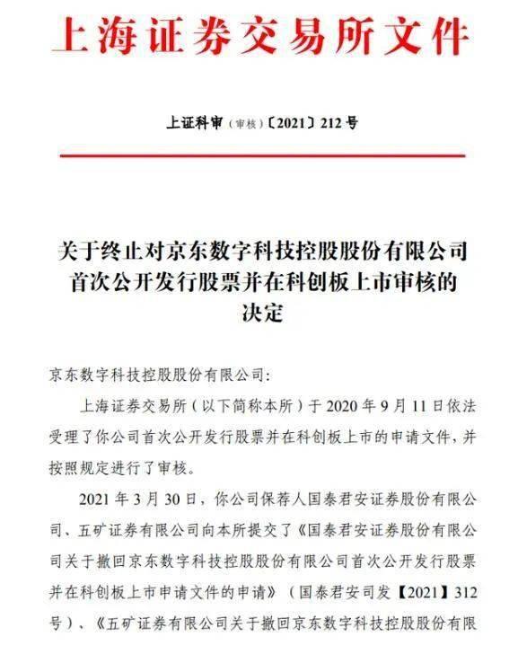 天顺app-首页【1.1.4】  第1张