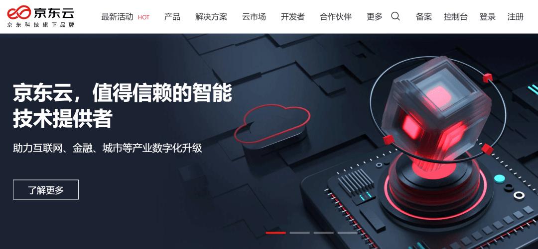 天顺app-首页【1.1.4】  第3张