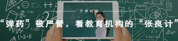 天顺娱乐总代-首页【1.1.7】  第13张