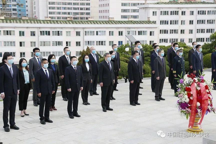 中国驻朝鲜大使馆祭奠志愿军英烈