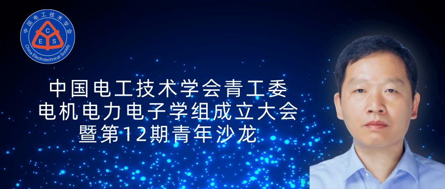 赢咖4娱乐代理-首页【1.1.7】