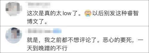 魅族为清明节不当博文道歉 网友:连道歉都还在打广告的照片 - 5