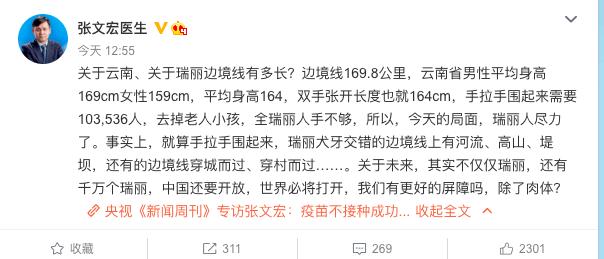天顺娱乐app-首页【1.1.1】  第1张