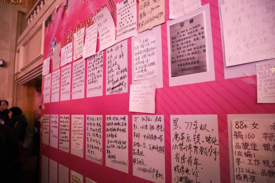 月薪五万清华男征婚被嘲,当代互联网相亲门槛有多高?