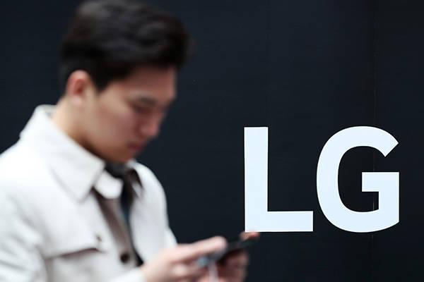 LG电子的手机业务部分有4000名员工