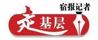 腾讯分分彩-首頁【1.1.8】