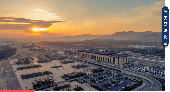 绩溪人口_安徽最 牛 的县,人口不到20万,却拥有中国最大的县级高铁站
